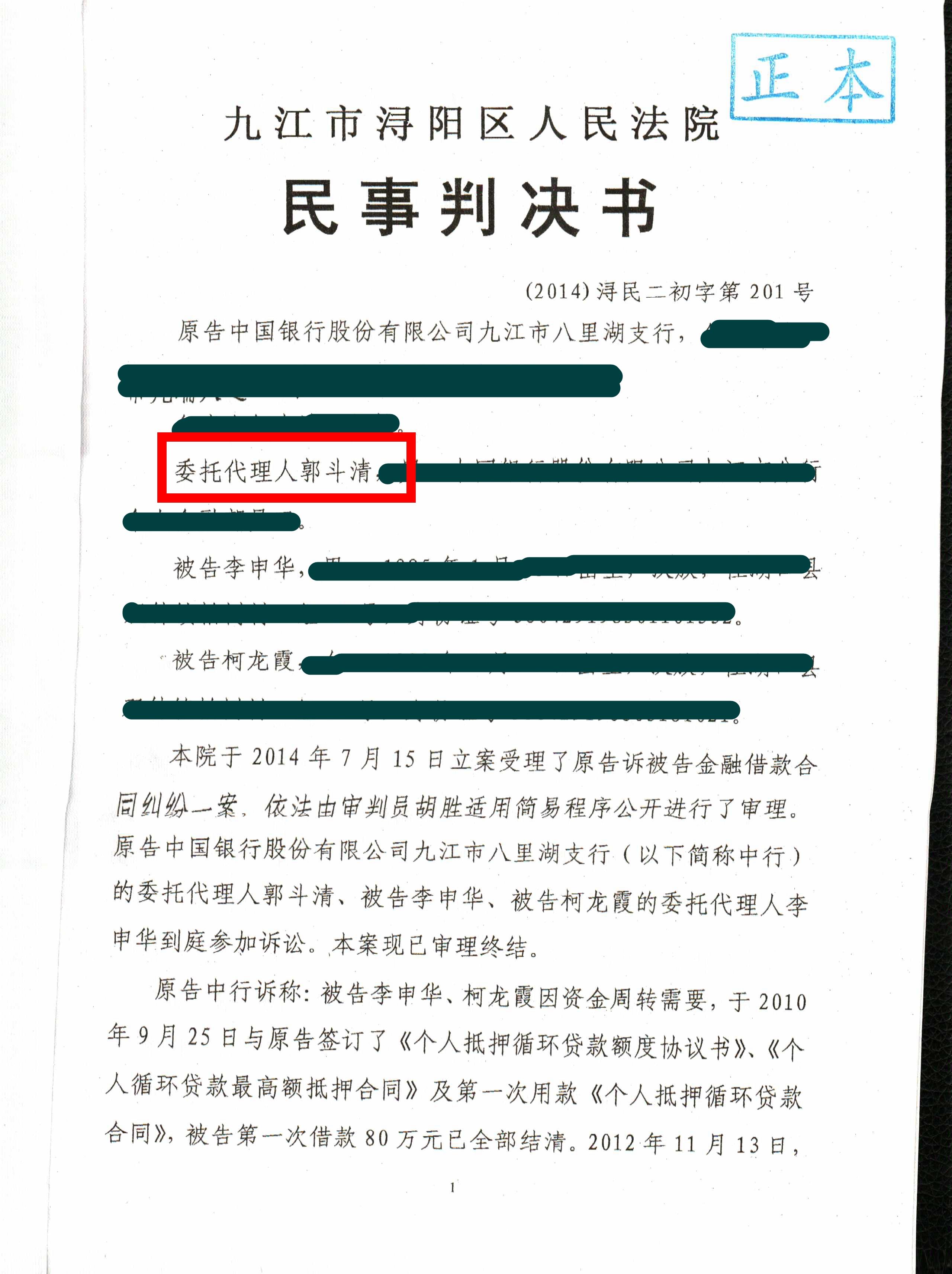 民事诉讼律师负责什么_苏州民事律师_民事律师